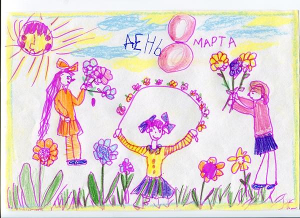 8-marta-konkurs-kids