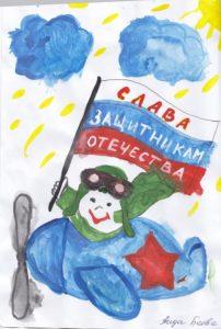 besplatnyy-konkurs-den-zashchitnika-otechestva-baeva