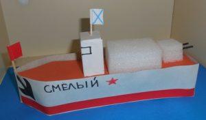 besplatnyy-konkurs-den-zashchitnika-otechestva-ermolin