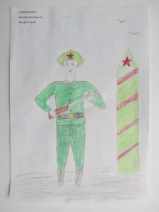 besplatnyy-konkurs-den-zashchitnika-otechestva-kondratova