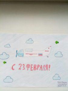besplatnyy-konkurs-den-zashchitnika-otechestva-2