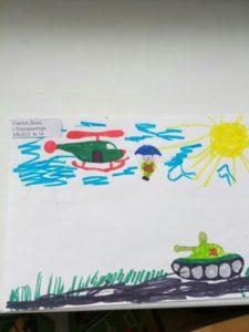 besplatnyy-konkurs-den-zashchitnika-otechestva-1