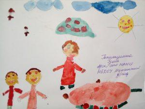 besplatnyy-konkurs-den-zashchitnika-otechestva-mams1