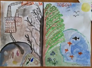 tvorcheskie-konkursy-dlya-detey