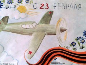 besplatnyy-vserossiyskiy-konkurs-23-fevralya-den-zashchitnika-otechestva