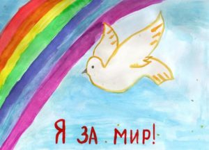 konkurs-mir-vo-vsem-mire