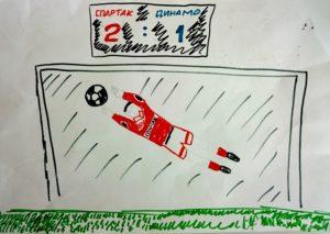 konkursa-risunkov-futbol