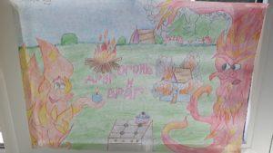 рисунок огонь в лесу и друг, и враг