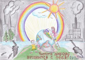 konkurs-risunkov-chistaya-strana