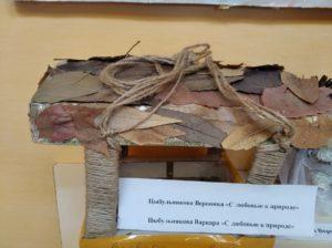 konkursy/konkurs-risunkov-rodnaya-priroda