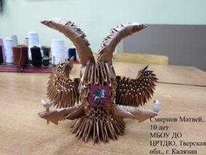 konkurs-risunkov-ya-lyublyu-rossiyu