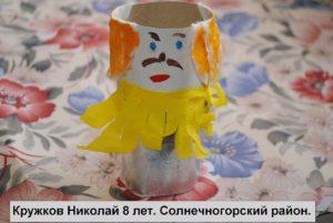 dekorativno-prikladnogo-konkurs-detskogo-tvorchestva