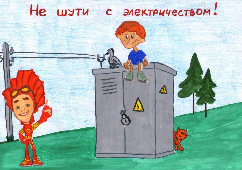 https://konkurs-kids.ru/wp-content/uploads/2019/11/2019-11-01-12-07-34.jpg