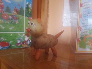 vserossiyskiy-konkurs-osen