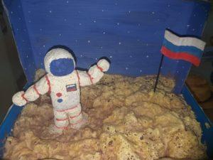 konkursy/beskrayniy-kosmos