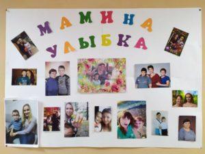 konkurs-risunkov-moya-lyubimaya-mama