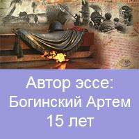 https://konkurs-kids.ru/gasak-fedor-fedorovich-uchastnik-boevyh-deystviy/