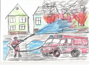 конкурс пожарная безопасность международный