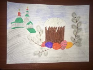 конкурс всероссийский пасхальная радость