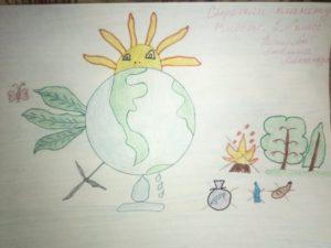 конкурс берегите планету