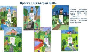 syny-i-docheri-otechestva-vserossiyskiy-konkurs