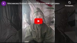 конкурс чтецов о войне всероссийский для детей с дипломом