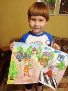 конкурс пдд всероссийский для детей