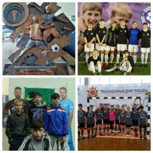 конкурс футбол всероссийский рисунки и творческие работы