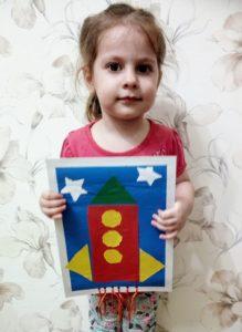 конкурс бескрайний космос всероссийский