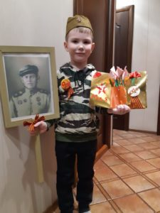 всероссийский конкурс день победы для детей