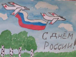 конкурс я люблю россию всероссийский для детей