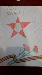 конкурс день победы всероссийский для детей