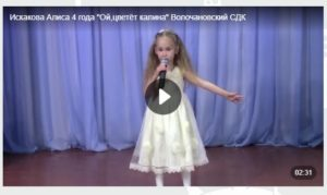 конкурс вокала международный