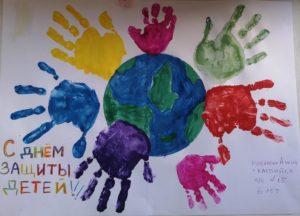 конкурс я гражданин россии всероссийский рисунки для детей