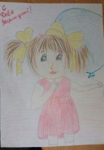 конкурс детство всероссийский
