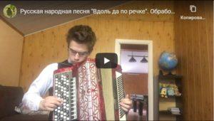 конкурс инструментальное творчество международный для детей