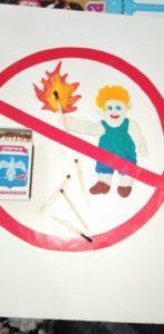 конкурс по безопасности всероссийский для детей