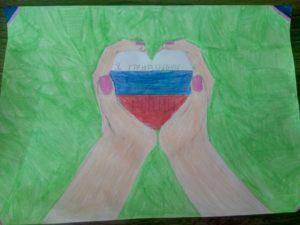 конкурс к 12 июня всероссийский для детей