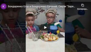 конкурс здоровый образ жизни международный для детей с дипломом