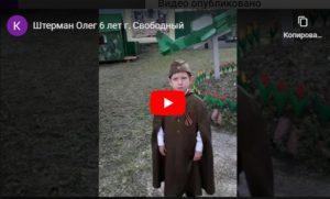 конкурс я гражданин россии международный для детей конкурс чтецов