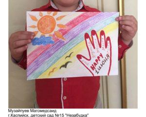 конкурс в мире детства