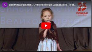 конкурс блокадный ленинград всероссийский для детей