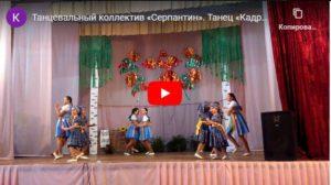 всероссийский танцевальный конкурс грани таланта