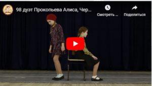 конкурс дети войны всероссийский