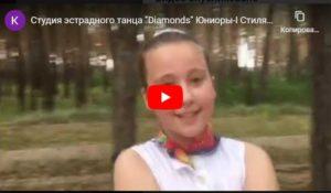 танцевальный конкурс грани таланта международный с дипломами