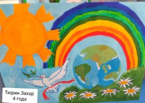 конкурс лета всероссийский для детей