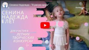 конкурс подводный мир для детей всероссийский с дипломом
