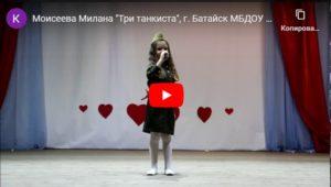 конкурс я гражданин россии международный для детей с дипломом