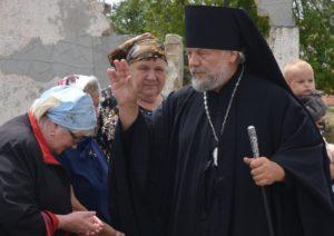 православный всеоссийский конкурс для детей с дипломами гори моя звезда