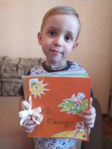 всероссийский конкурс моя первая книга